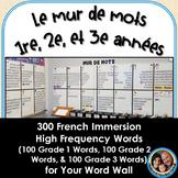 Le mur de mots BUNDLE - 1re, 2e, 3e années - 300 French Wo