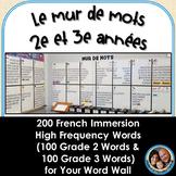 Le mur de mots BUNDLE - 2e & 3e années - 200 French Word W