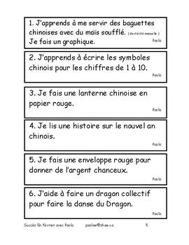 Le nouvel an chinois Unité Maternelle-1-2