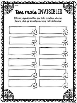 Le printemps - 8 activités d'étude de mots/8 Spring Word Work activities