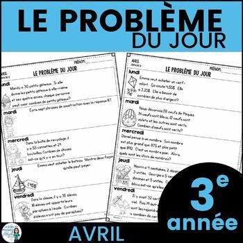 Le problème du jour: Third Grade French Math Word Problem of the Day (April)