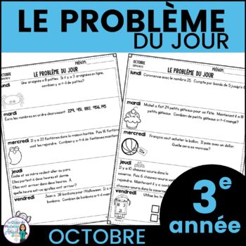 Le problème du jour: Third Grade French Math Word Problem of the day (October)