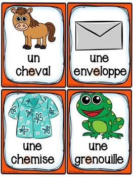 """Le son """"e"""" - 26 cartes de vocabulaire - French Sounds"""