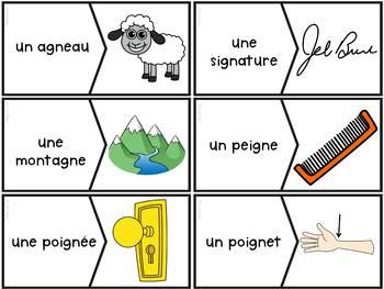 """Le son """"gn"""" - 27 puzzles"""
