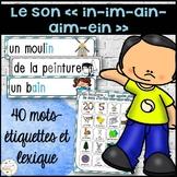 """Le son """"in"""", """"im"""", """"ain"""", """"aim"""", """"ein"""" - mur de mots et lexique"""