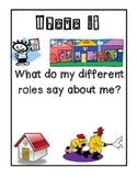 Roles and Jobs Journal