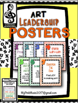 Leadership Habits for ART!  (FREEBIE in preview) abc design