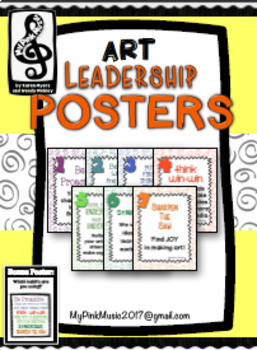 Leadership Habits for ART!  (FREEBIE in preview) spiral design