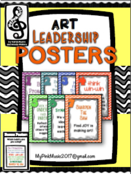 Leadership Habits for ART!  (preview FREEBIE) wavy waves design