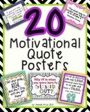 Leadership-Motivational Quote Posters MEGA BUNDLE