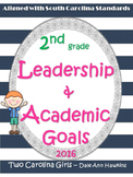 SC Leadership & Academic Goal Setting Cards 2nd Grade