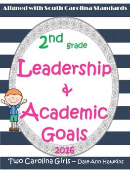 SC Leadership & Academic Goal Setting Cards 2nd Grade