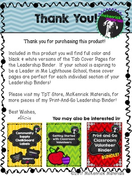 Leadership Binder Tab Cover Pages in Color and Black & White