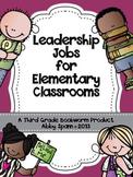 Leadership Jobs for Elementary Classrooms {Plain Purple}