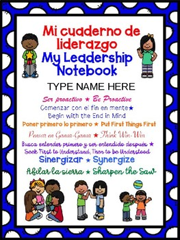 Leadership Notebook Cover Editable in Spanish and English