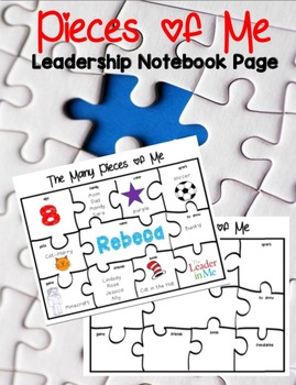 Leadership Notebook Student Interest Activity Page