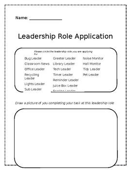Leadership Role Application Sheet