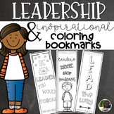 Leadership and Inspirational Coloring Bookmarks