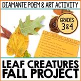Leaf Creatures - Fall Diamante Poetry, Craft & I Spy Game