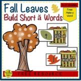 Leaf Make Short ă Words Center {FREE}
