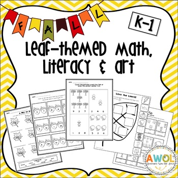 Leaf Math, Literacy, & Art