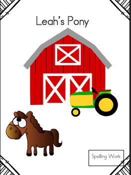 Leah's Pony Spelling Printables (Harcourt)