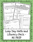 Leap Day Math and Literacy Pack - NO PREP