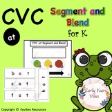 Leap Frog CVC -at Segment and Blend