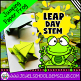 Leap Year STEM Activities 2020 (Jumping Paper Frog STEM Ch