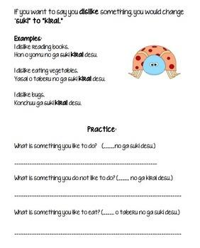 JAPAN - Japanese Basic Phrases Booklet ( for Elementary Students)