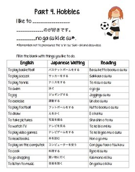 JAPAN - Japanese Basic Phrases Booklet ( for Elementary Students)