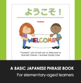 JAPAN - Japanese Basic Phrases Booklet (Elementary)