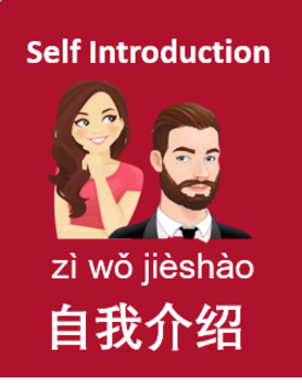 Learn Chinese Characters in 5 Minutes with Yoyo Chinese ... |Learn Chinese Characters