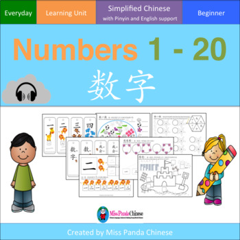 Teach Chinese: Numbers 1-20 Unit (Simplified Ch and AUDIO support)