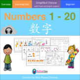 Teach Chinese: Numbers 1-20 (Simplified Ch with pinyin-Eng