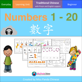 Teach Chinese: Numbers 1-20 (Traditional Ch with pinyin-English-AUDIO support)