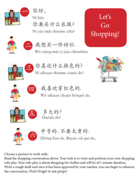 Learn Chinese: Let's Go Shopping