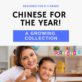 Learn Chinese - Growing Bundle for the Entire Year [Simplified Mandarin]