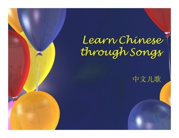 PPT- Learn Chinese through Songs