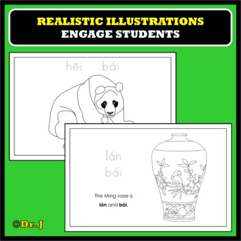 Learn Color Names in CHINESE