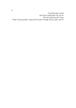 Learn Hebrew With Jokes - sample