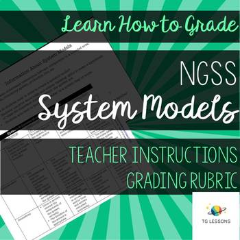 Learn How to Assess System Models (NGSS Strategies)