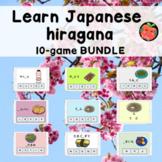 Learn Japanese Hiragana with Japanese food Audio Bundle  