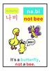 Learn Korean Animals with Mnemonics + Matching Game