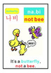 Learn Korean Animals with Mnemonics + Matching Game