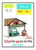 Learn Korean Household Rooms with Mnemonics