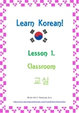 Learn Korean Lesson 1