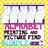 Print Letters Of The Alphabet Worksheets