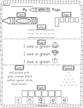 Colors Activities Worksheets Booklet Green