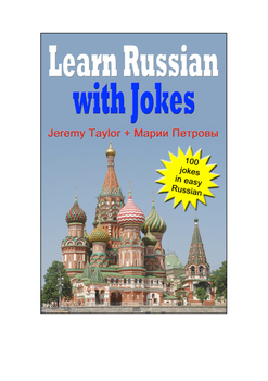 Learn Russian With Jokes - sample